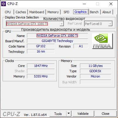 "CPU-Z. Вкладка ""GPU""."